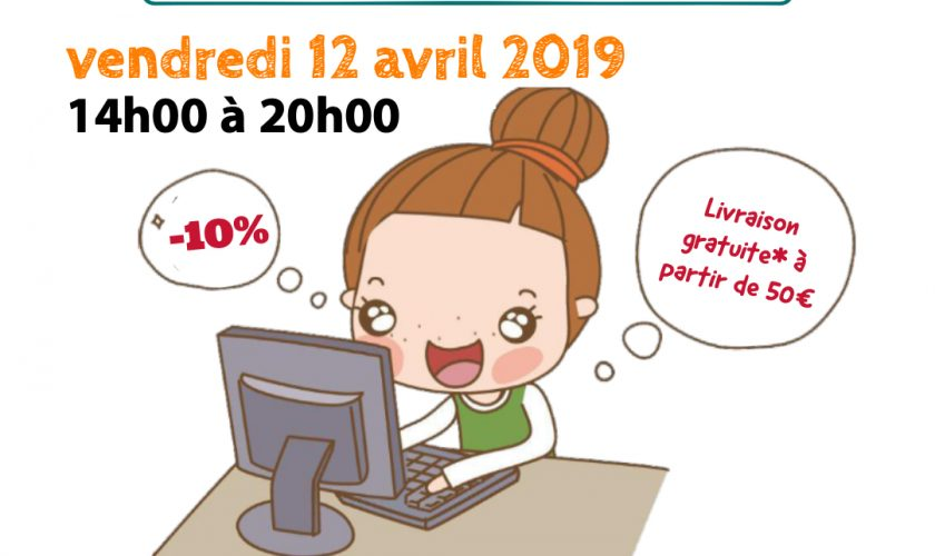 "[PROMOTION -10%] Ce vendredi 12 avril ""Happy Friday""."